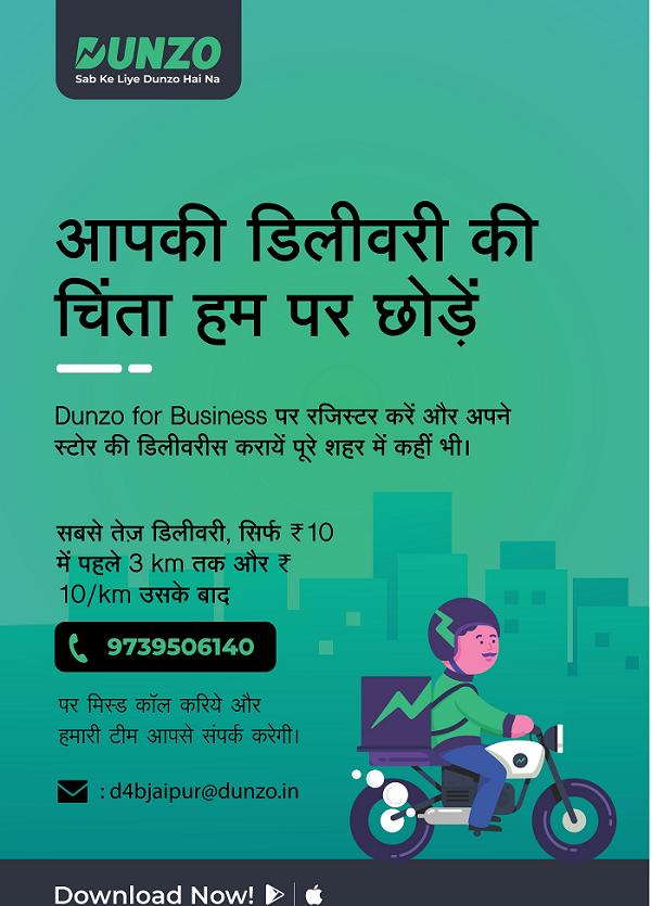 WordPress website developer in Jaipur